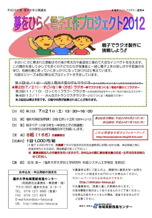 yd-2012-2.jpg