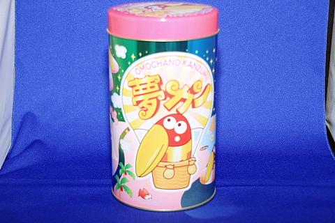 おもちゃの缶詰8