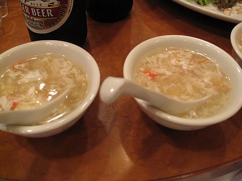 3蟹肉入りふかひれスープ