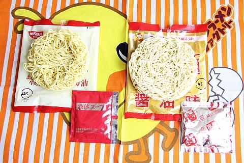 正麺&ラ王1