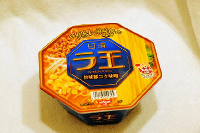 ラ王味噌2-2