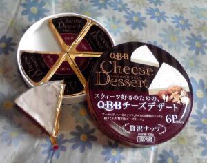 Q・B・B チーズデザート 贅沢ナッツ