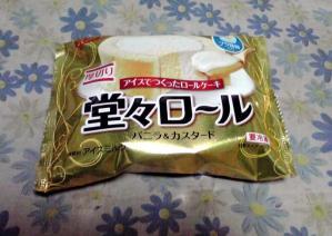 堂々ロール バニラ&カスタード(パッケージ)