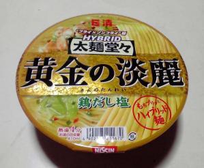 HYBRID 太麺堂々 黄金の淡麗 鶏だし塩
