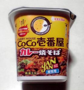 JANJAN増刊号 CoCo壱番屋 カレー焼そば