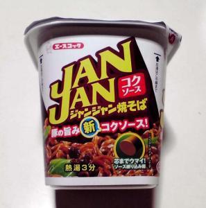 JANJAN コクソース