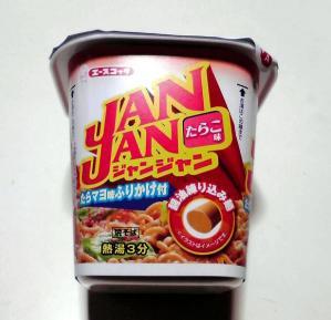 JANJAN たらこ味(ラベル)