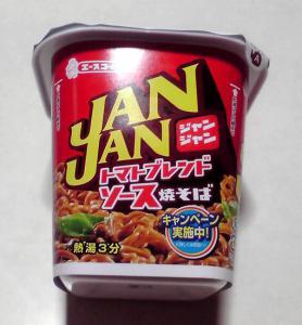 JANJAN トマトブレンドソース焼そば