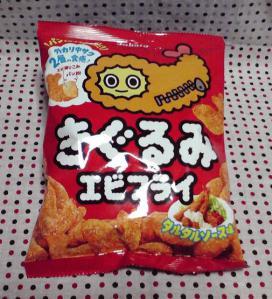 きぐるみエビフライ タルタルソース味(パッケージ:表)