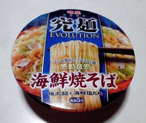 究麺EVOLUTION 海鮮焼そば