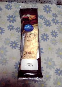 MONTEUR 生チョコの手巻きクレープ