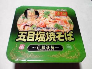 凄麺 什錦炒麺 五目塩焼そば