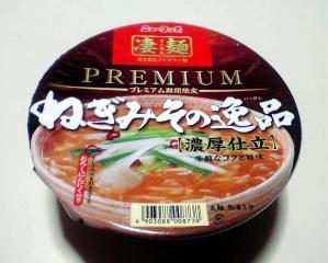 凄麺 PREMIUM ねぎみその逸品(ふた)