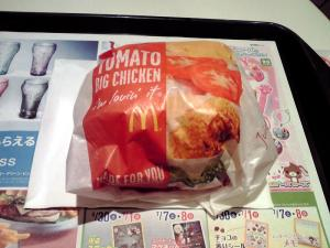 トマトビッグチキン(包装)