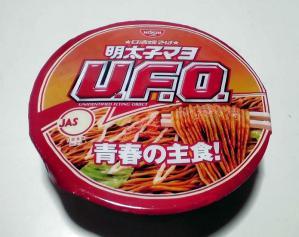 日清焼そば U.F.O. 明太子マヨ(外装フィルム)