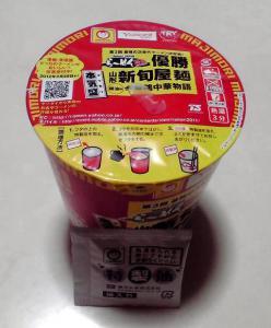Yahoo! ら~めん特集第3回 優勝 新旬家 麺 今昔鶏中華物語