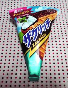 ザクリッチ 爽やかチョコミント(パッケージ)