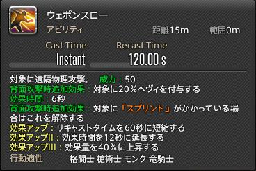20140101074046e41.jpg