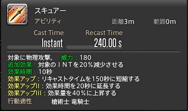 20140101103730f4c.jpg