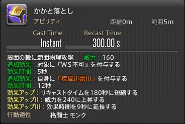 20140101105210263.jpg