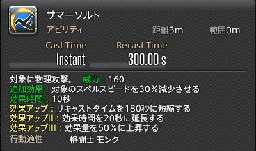 201401011052125af.jpg