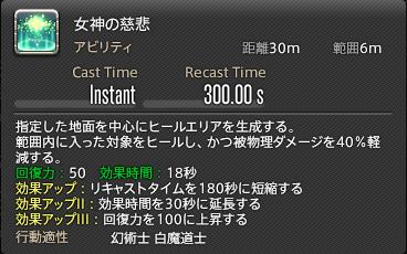 20140101114355fe3.jpg