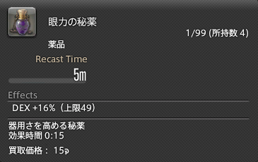 201401011846583fc.png