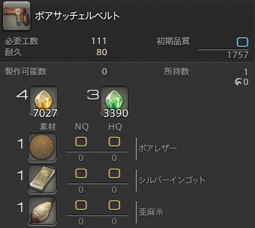 20140108154556bc4.jpg