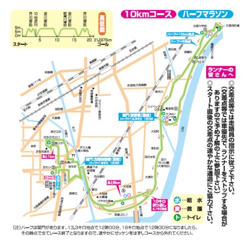 SnapCrab_NoName_2014-1-12_21-17-55_No-00.png