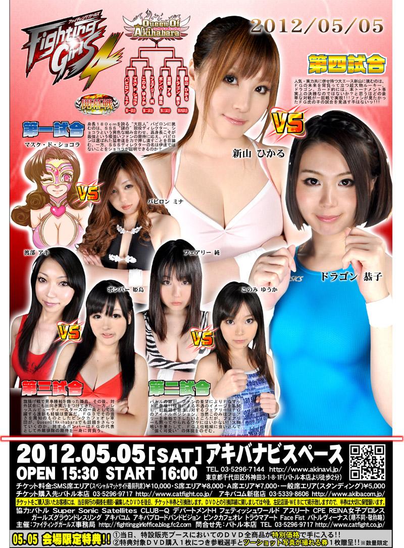 fg4web1.jpg