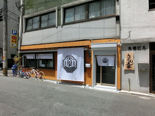 s-うどん大学外見CIMG6166