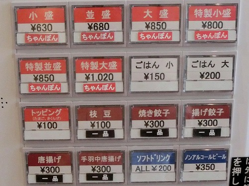 s-井出自販機CIMG6462