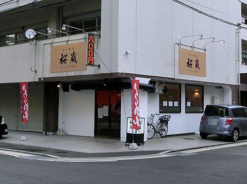 s-桜蔵外見CIMG8926