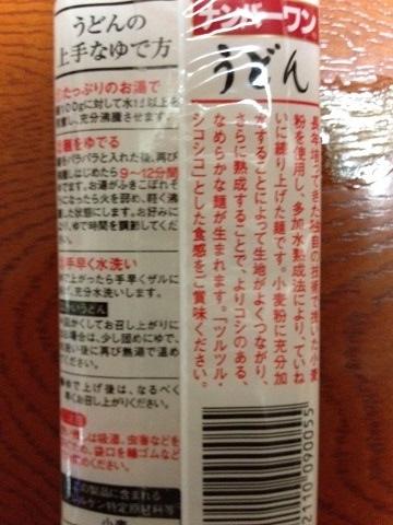 20140122192736d96.jpg