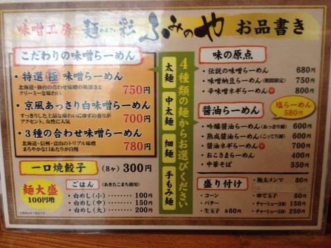 20140127005331dfa.jpg
