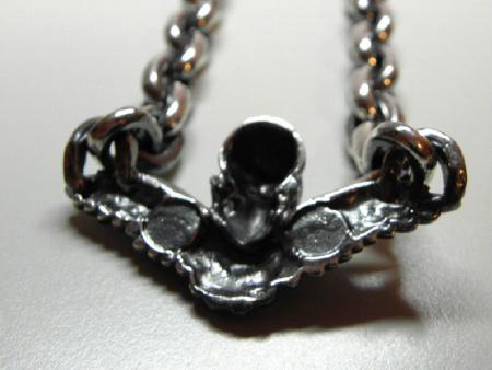 Gaboratory,Wing,Skull