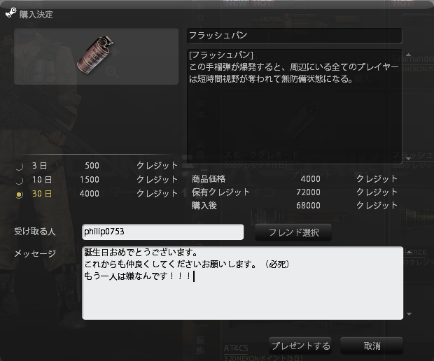 20130506192542531.png