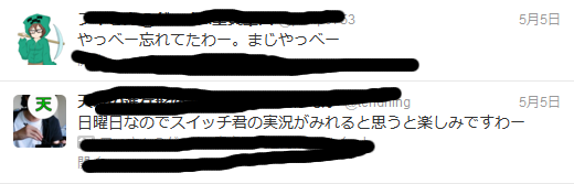 20130506202341ae7.png