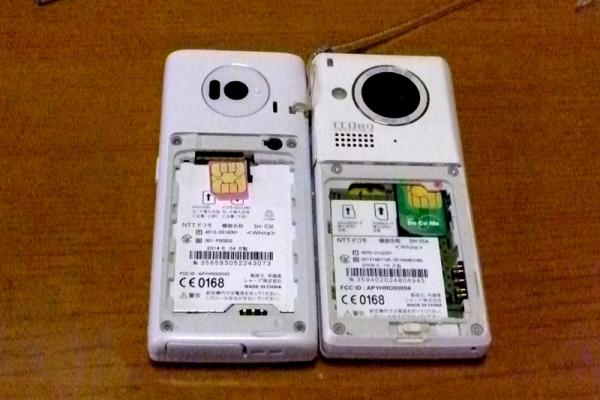 SIMカード比較