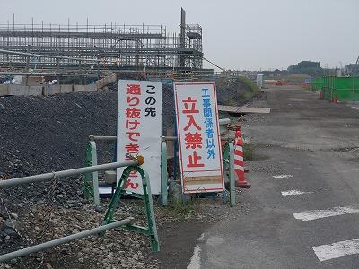 2010_10160029.jpg