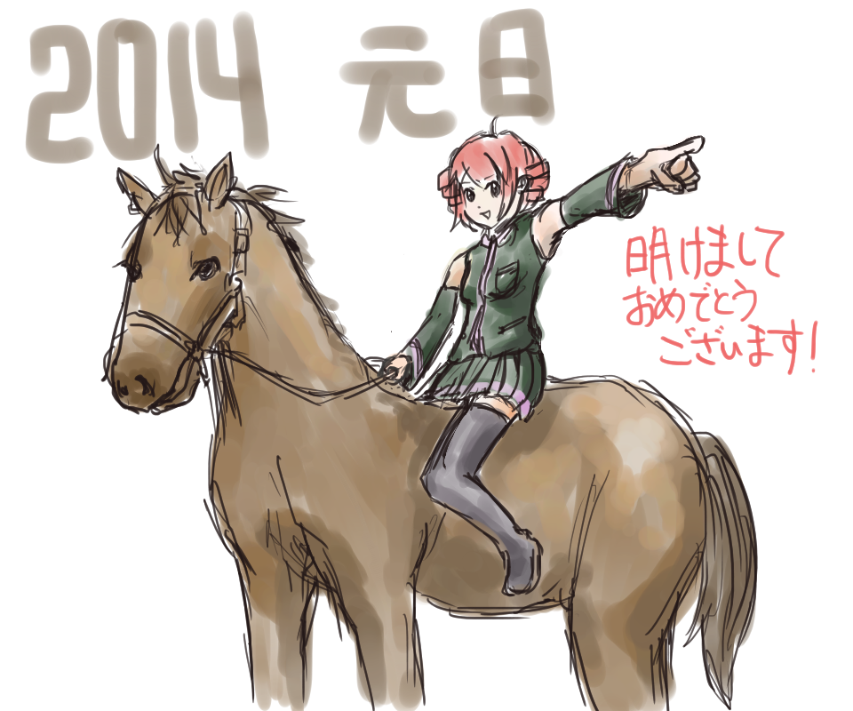2014newyear.png