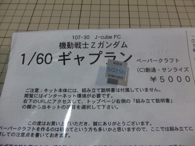 DSCF3829.jpg