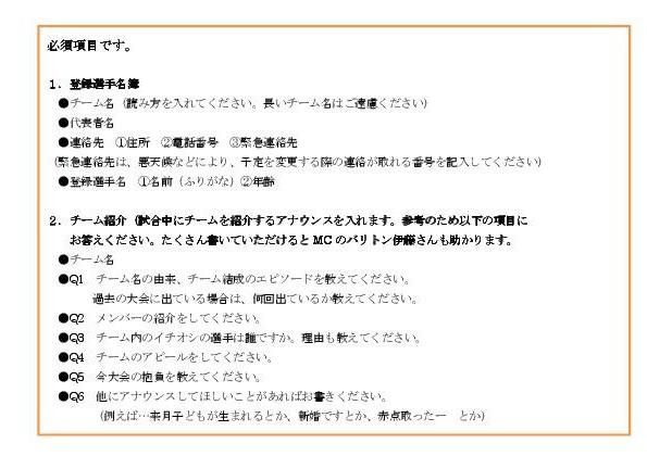 20131219105923d08.jpg