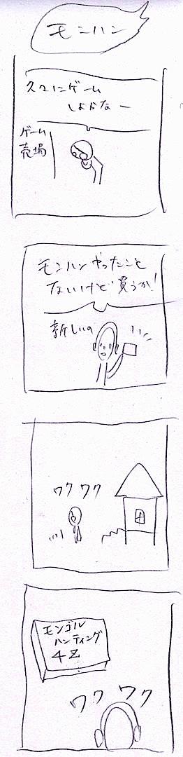 20141015081301c5f.jpeg