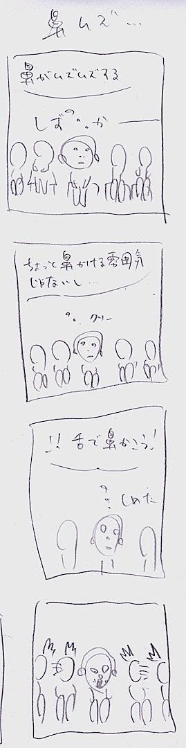 20141015081348e6c.jpeg