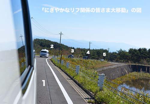 20141021182101b33.jpg