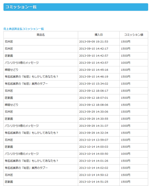 20140121192500332.png