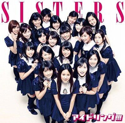 アイドリング!!! 4th Album「SISTERS」初回限定B