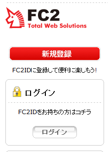 FCCC2.jpg