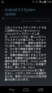 Screenshot_2014-11-20-07-46-12.jpg
